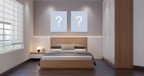 Coloque duas fotos suas na parede de um lindo quarto. Faça sua foto montagem!