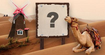 Moldura de deserto com um lindo camelo. Adicione a sua foto!